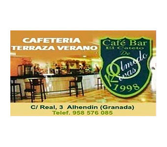 cafe-bar-el-cateto-futsalhendin